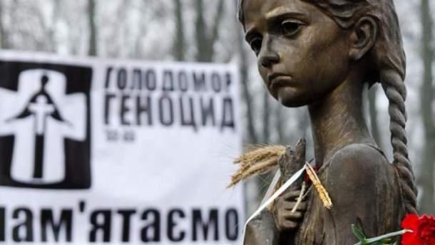 У парламент Ізраїлю внесли законопроект про визнання Голодомору в Україні
