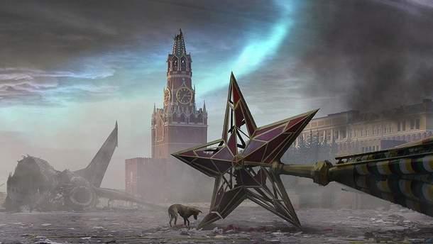Кремль розвалиться