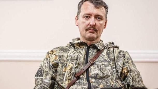 """Гіркін пояснив, чому Путін і """"еліта"""" відмовились від Донбасу"""
