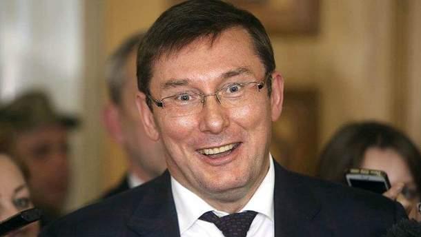 Луценко розповів, що потратив зарплату на відпочинок та на протези для військових
