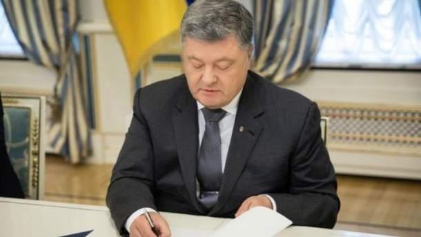 Закон о реинтеграции Донбасса отправили на подпись Порошенко