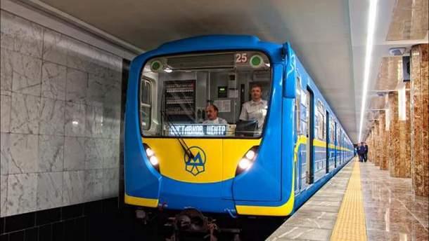 В Киеве переименуют две станции метро