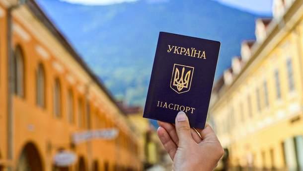 Безвизовый режим между Украиной и другими странами мира