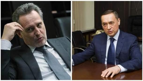 Дмитро Фірташ і Микола Мартиненко