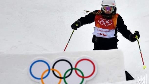 Олимпиада-2018: первая украинская спортсменка начала соревнования