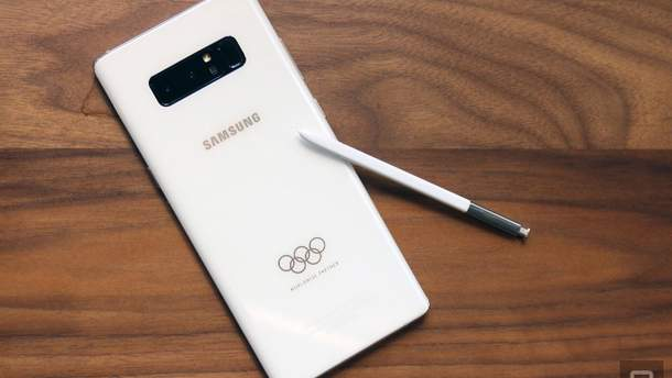 Galaxy Note 8 Olympic edition.