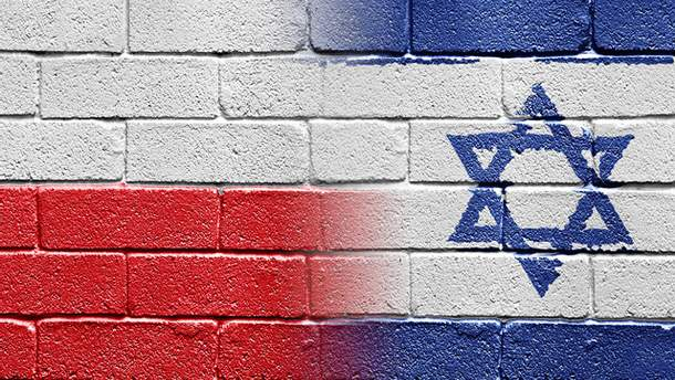 Израиль шокирован постановлением польского закона об Институте памят