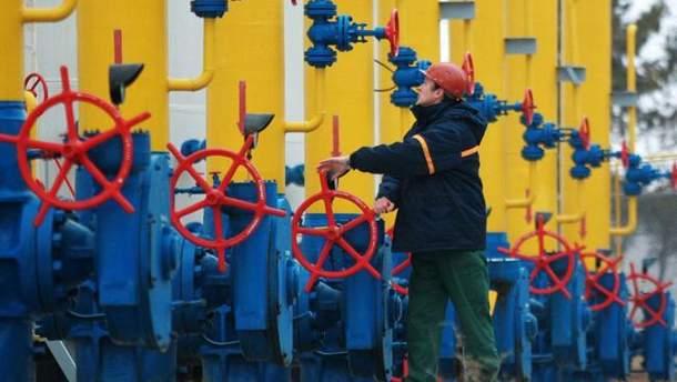 Україна буде закуповувати газ у Росії на 20-50 доларів дешевше