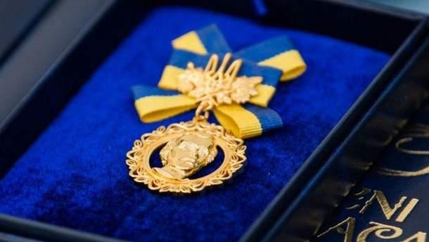 Шевченківська премія 2018
