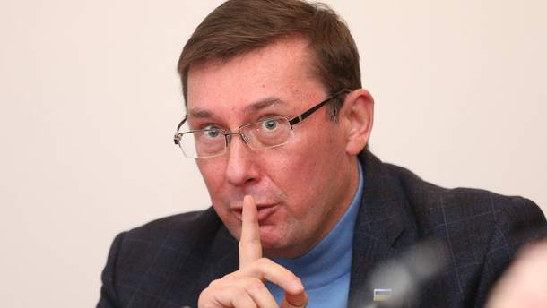 Зарплата Луценко за январь