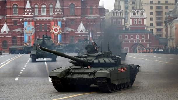 В России спрогнозировали, какой будет война против нее