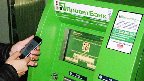 """У Чернігівській області затримано грабіжників банкомату """"Приватбанку"""""""