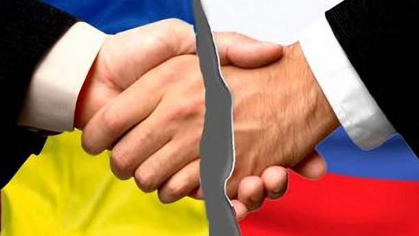 Україна VS Росія