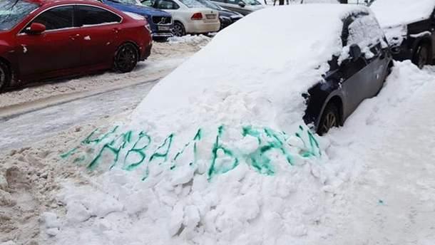 У Росії зі снігом борються іменем Навального