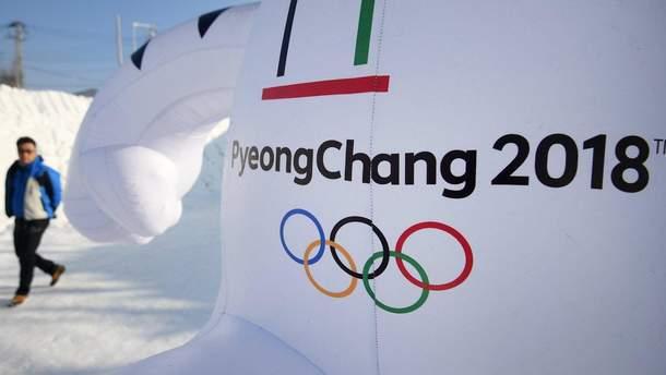 Відбувся перший день зимових Олімпійських ігор у Пхьончхані