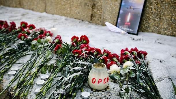Смертельная авиакатастрофа Ан-148 в Подмосковье