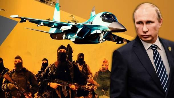 Загострення в Сирії: чому Росія потрапила під удар