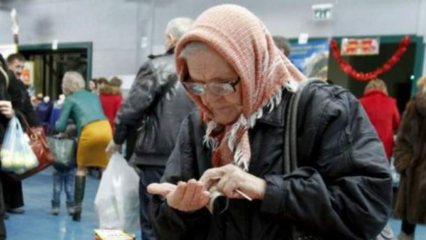 Украина и Россия попали в позорный рейтинг