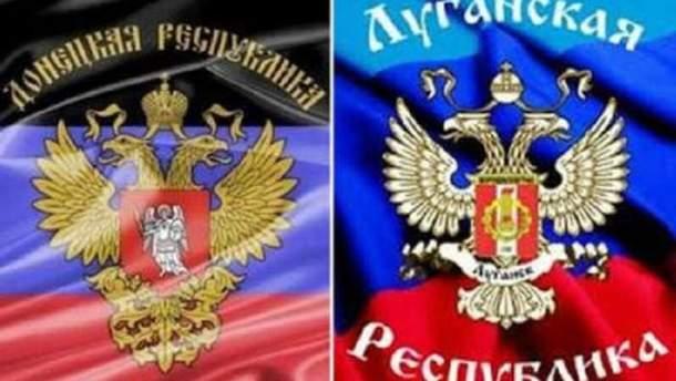 Росія лише робить вигляд, що не визнає псевдореспубліки