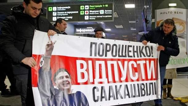 Головні новини 12 лютого в Україні і світі