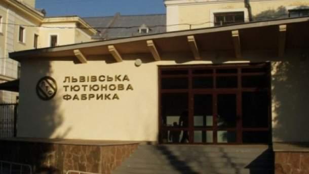 Львовская табачная фабрика