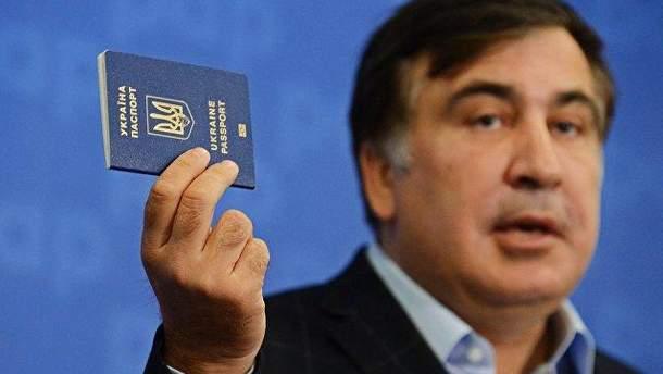 Саакашвили планирует восстановить гражданство Украины