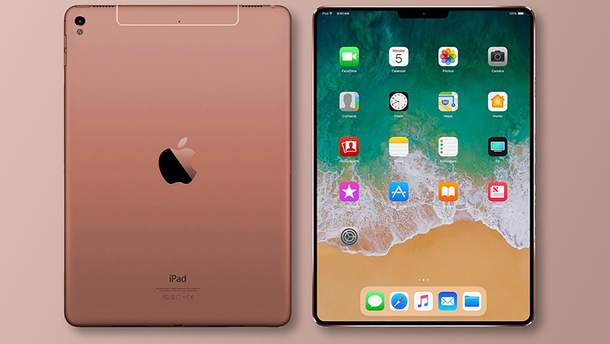 Apple готовит iPad Pro 2