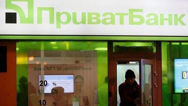 """""""Приватбанк"""" в 2017 году стал самым неприбыльным банком Украины"""