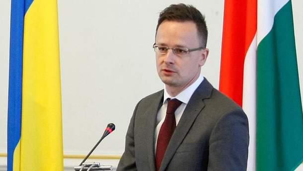 Угорщина висунула умови для початку діалогу з Україною щодо нового закону про освіту