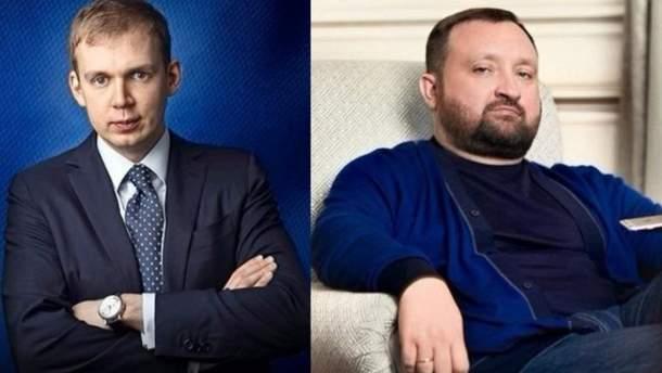 Сергей Курченко, Сергей Арбузов