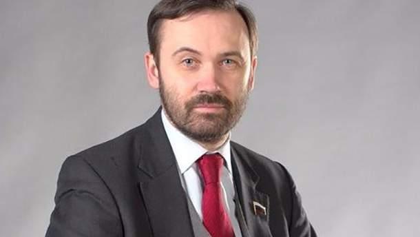 Пономарьов розповів, коли Росія почала втручання в українські справи