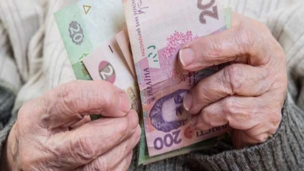 Гройсман заявив, що в Україні й надалі підвищуватимуть пенсії