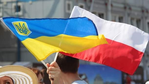 Чвари між Україною та Польщею