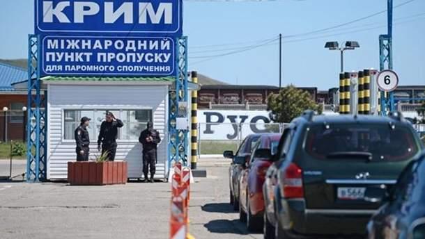 Російські прикордонники насправді не згортають свої блокпости на межі з Кримом