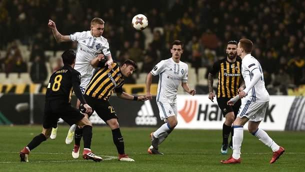 АЕК – Динамо: результат и обзор матча Лиги Европы