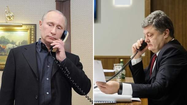 Путін і Порошенко провели телефонну розмову