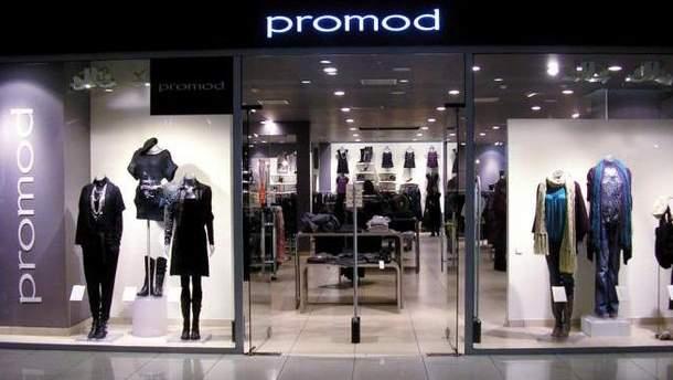 Відомий бренд Promod йде з українського ринку
