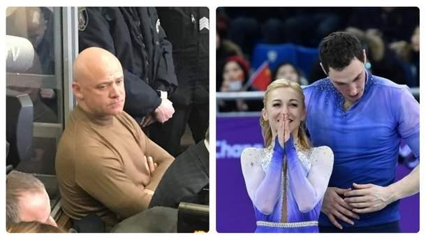 Главные новости 15 февраля в Украине и мире: Труханову избрали меру пресечения, украинка Савченко для Германии завоевала