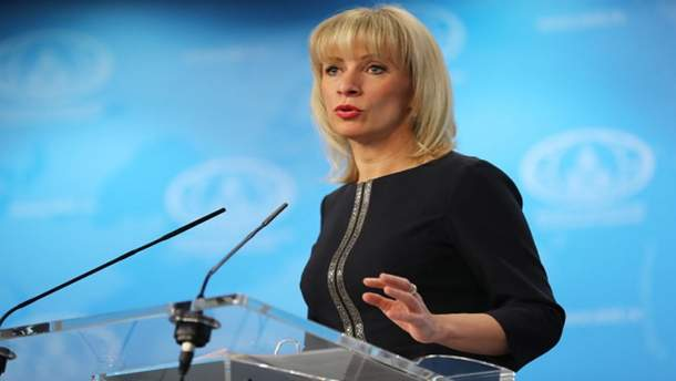 Представитель МИД России Мария Захарова