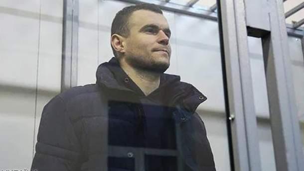 Суд арестовал Петра Загодиренко
