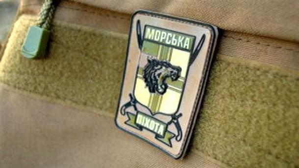 Появились новые детали убийства морпехов побратимами