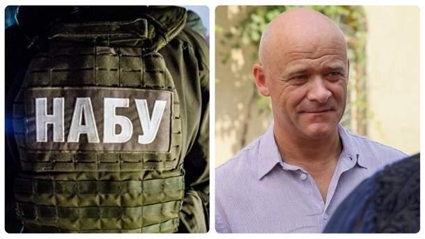 В НАБУ недовольны мерой пресечения в отношении Труханова