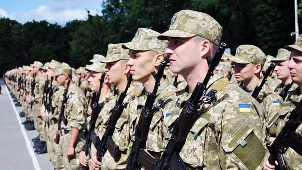 Призыв 2018 объявлен в Украине