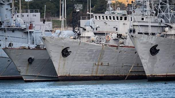 У Держдумі відповіли на вимогу України відремонтувати флот