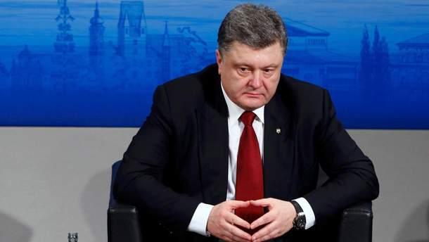 Петро Порошенко на Мюнхенській конференції