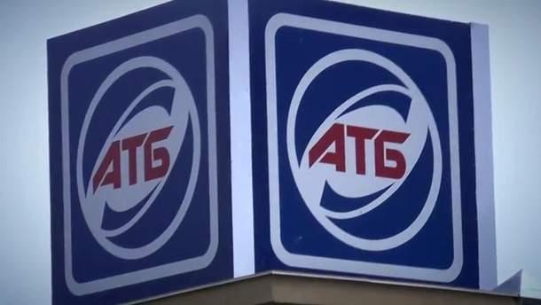 """Против владельца """"АТБ"""" открыто производство за торговлю в Крыму"""