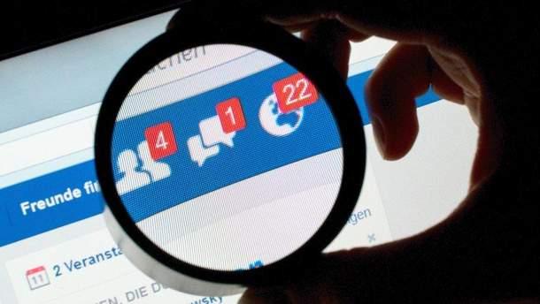 Небезпека Facebook: коли соцмережа знає про вас більше, ніж рідна мати