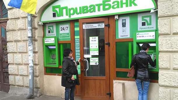 """В """"Приватбанке"""" предупредили о новом виде мошенничества"""
