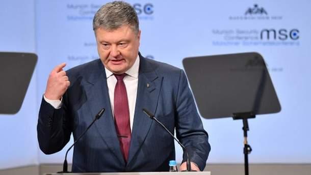 Петро Порошенко на Мюнхенській конференції безпеки