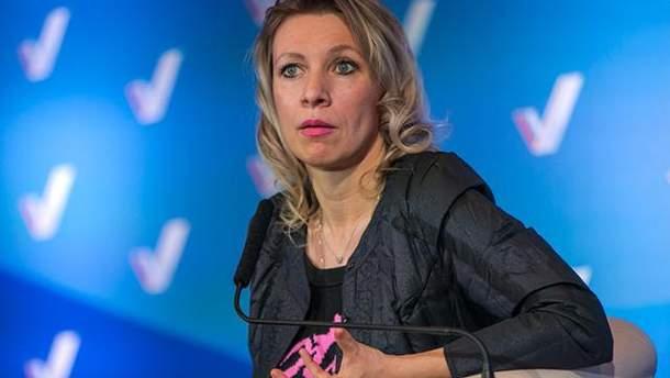 Марія Захарова відкринула звинувачення США на адресу Росії